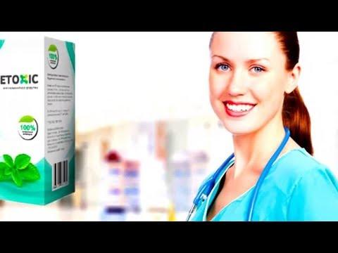 ce medicamente pot curăța organismul de paraziți)