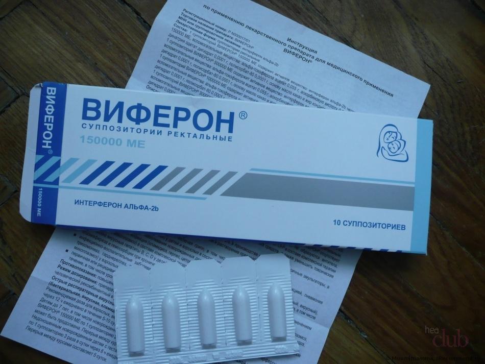 tratament avansat pentru helmintiază)