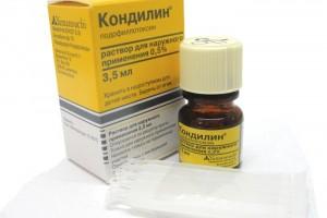 eliminarea papilomavirusului cum să eliminați papiloamele mici