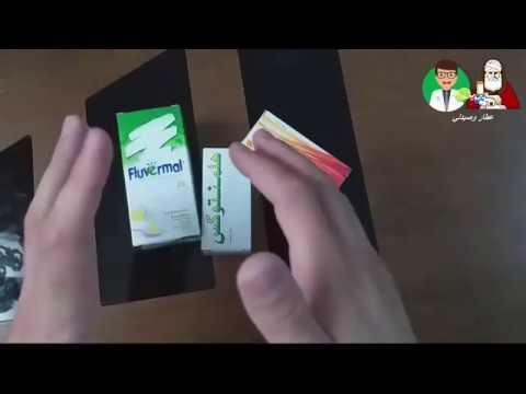 agent antihelmintic cu spectru larg pentru prevenire