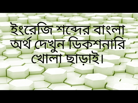 papilloma meaning bengali cum și unde să eliminați negii genitali