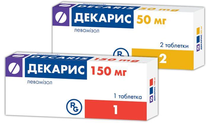 greață după ce luați pastile)