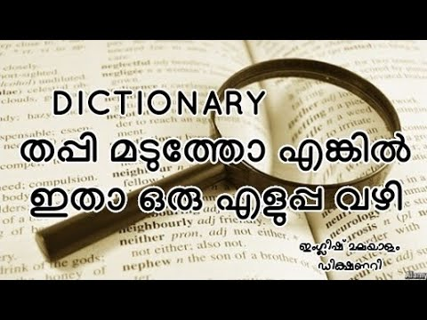 Papilloma meaning malayalam, Papilloma meaning malayalam dictionary - Hpv and liver cancer