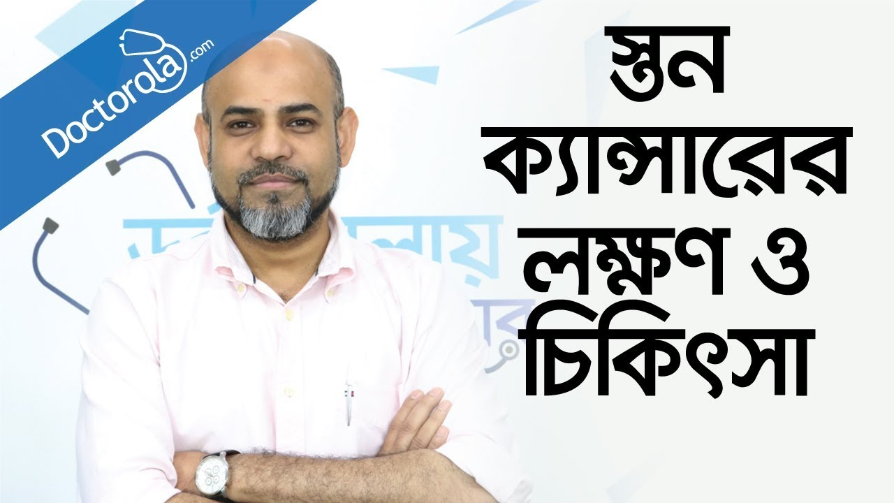 papilloma meaning bengali helmadol vierme medicament