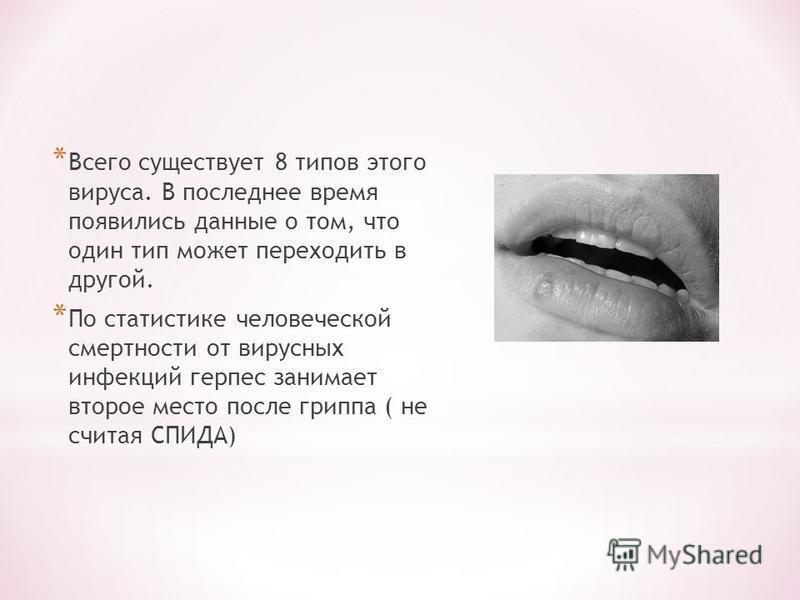 proteflazid cu condiloame)