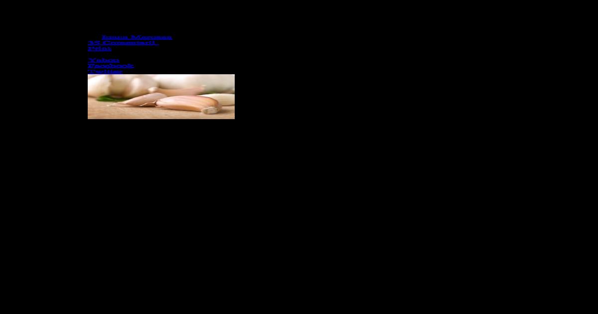 tratamentul paraziților în timpul sarcinii